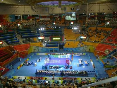 Arbeitersporthalle
